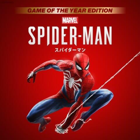 PS Storeにて「New みんなのGOLF Value Selection」が50%オフ!