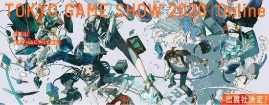 「東京ゲームショウ2020 オンライン」インディーゲーム選考出展80タイトルが決定!