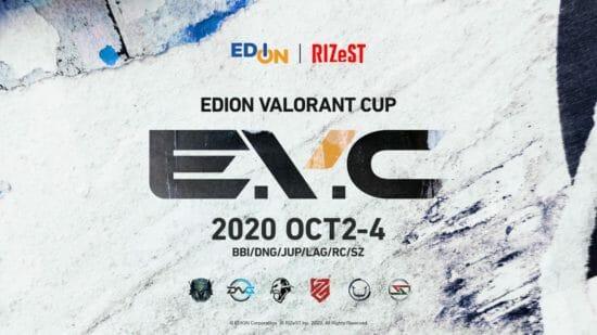 無観客ライブでも熱戦を!「EDION VALORANT CUP」が10月2日より開催!