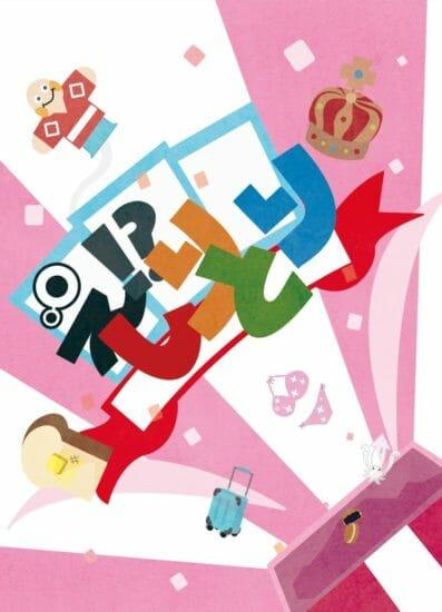 大阪アミューズメントメディア専門学校「東京ゲームショウ 2020 オンライン」に初出展!