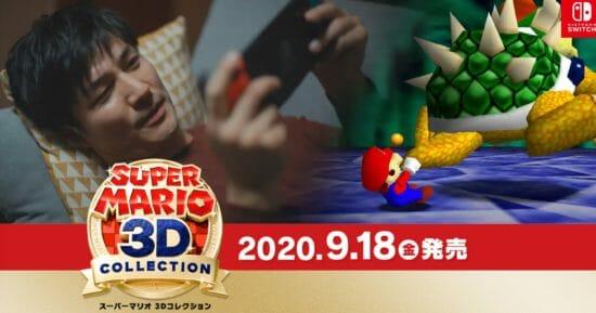 「スーパーマリオ3Dコレクション」気になる操作方法が公開!