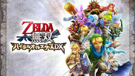 Switch「ゼルダ無双 ハイラルオールスターズ DX」がセール中!