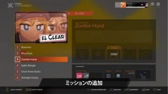 人気音楽ゲーム「DJMAX」シリーズ最新作「DJMAX RESPECT V」が東京ゲームショウへ出展!