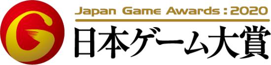 「ゲームデザイナーズ大賞2020」審査員10名が決定!