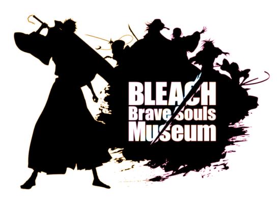 「BLEACH Brave Souls Museum」のグッズが期間限定で通信販売開始!