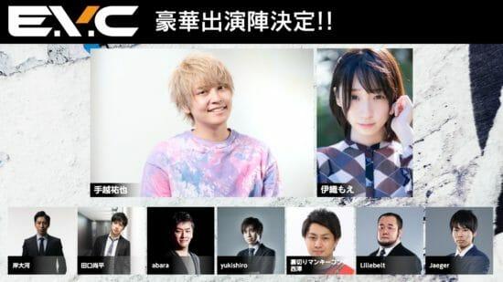 「EDION VALORANT CUP」のスペシャルゲストに手越祐也さん、伊織もえさんの出演が決定!
