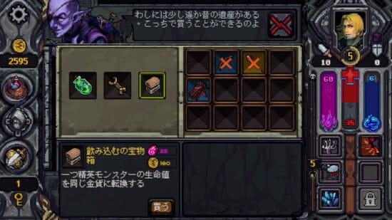 ローグライクRPG「ルーンストーン・キーパー」がNintendo Switchで配信開始!