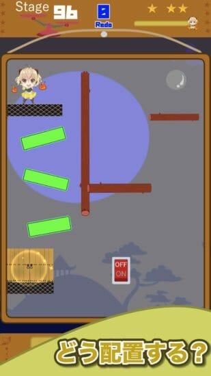 Vtuber「猿飛シアン」が活躍するパズルゲームがアプリストアに登場!