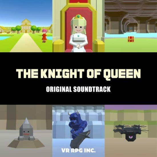 VR RPG「ナイトオブクイーン」で使用された楽曲を収録したサントラが配信開始!