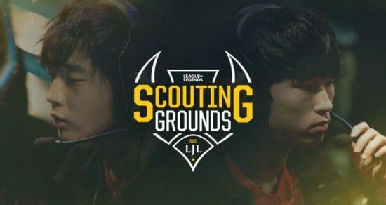 「リーグ・オブ・レジェンド」プロゲーマーへの登竜門「LJL 2020 SCOUTING GROUNDS」を開催!