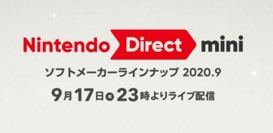 「Nintendo Direct mini ソフトメーカーラインナップ 2020.9」が9月17日23時からライブ配信!