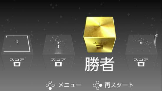 全世界で1000万DLされたスマホパズルゲーム「Not Not – 頭脳耐久ゲーム」がNintendo Switchに登場!