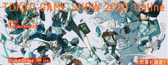「東京ゲームショウ2020 オンライン」開幕!最新ゲームの情報をみんなで楽しもう!