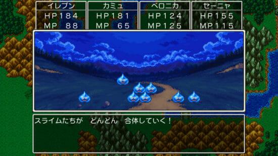 Switchセール情報!名作RPG「ドラクエ11S」や「パンツァードラグーン:リメイク」など