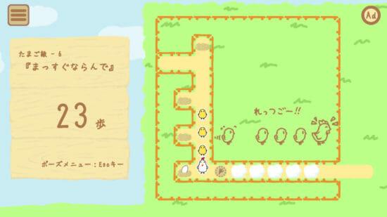 ヒヨコをどんどん増えていくパズルゲーム「こけぴよぱずる」がアプリストアで配信開始!
