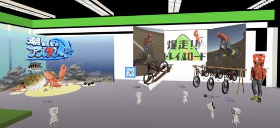 東京工科大学メディア学部が「東京ゲームショウ2020 オンライン」に出展、仮想SNS「cluster」上で発表