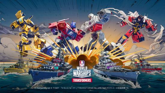 PC版「World of Warships」とPS4/Xbox One版「World of Warships: Legends」が「トランスフォーマー」とコラボ!