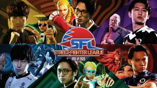 日本最高峰のチームリーグ戦「ストリートファイターリーグ: Pro-JP 2020」が9月25日から開幕