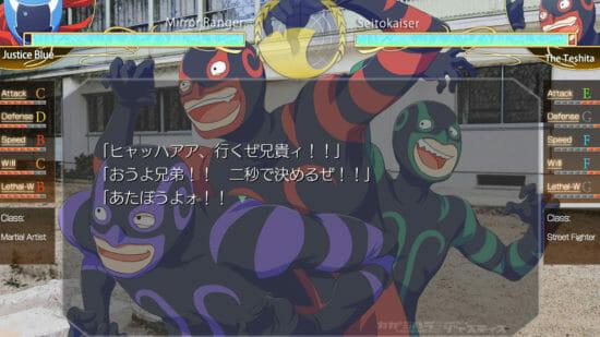 どこまでも一本道ノベルゲーム「カガミハラ/ジャスティス」がNintendo Switchで10月15日配信!