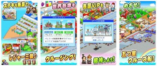 App Storeでカイロソフトのゲームアプリがセール中!