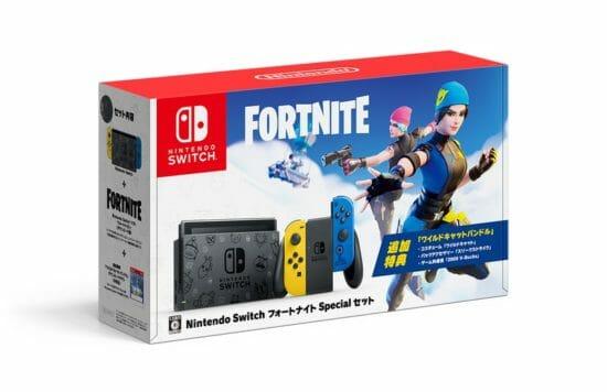 「フォートナイト」デザインのNintendo Switch本体が11月6日に発売!
