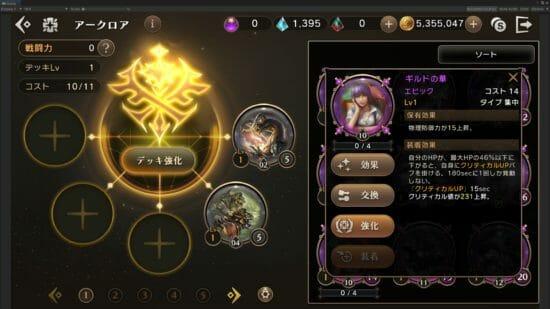 天野喜孝・LUNA SEA・MONACAが参画するMMORPG「ETERNAL(エターナル)」でクローズドβテスト開催!