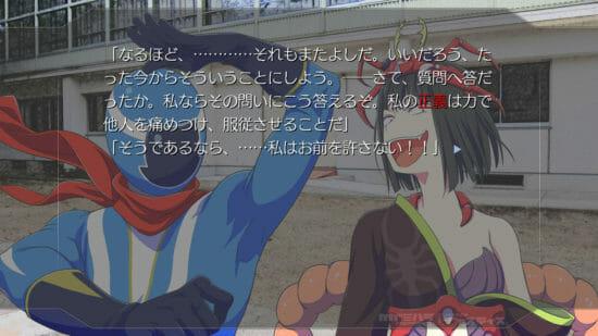 Nintendo Switch向けADV「カガミハラ/ジャスティス」のダウンロード版が発売開始!