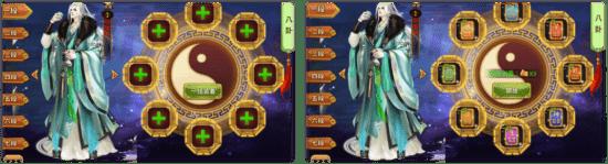 「謀りの姫-TABAKARI NO HIME-」アップデートで新機能「八卦」が解放!