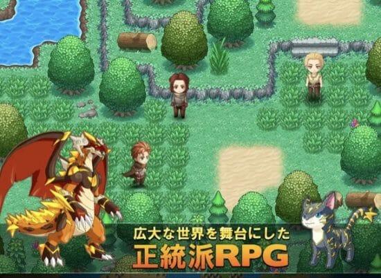 モンスター育成RPG「ネオモンスターズ」がApp Storeで無料!
