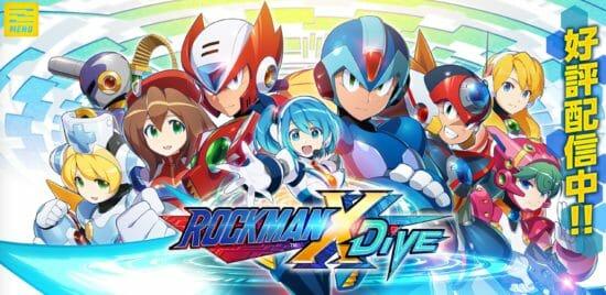 シリーズ最新作「ロックマンX DiVE」がスマートフォンに登場!