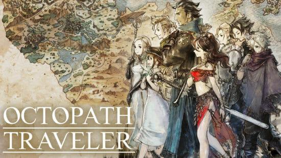 Switchセール情報!人気RPG「OCTOPATH TRAVELER」や「名探偵コナン スケボーラン」などがセール中!