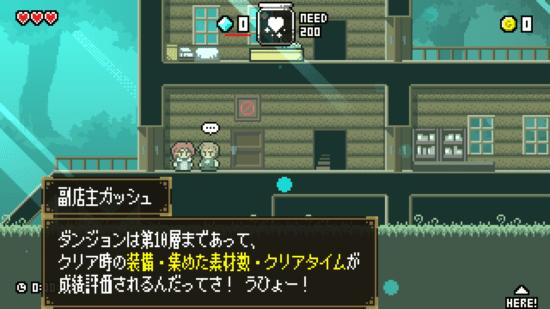 Windows向け爽快アクションゲーム「マジックポーション・ミリオネア」、大型アップデート「最後の挑戦」を実装!