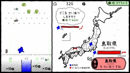 Switchセール情報!人気ゲーム「Dead by Daylight」や「ぐんまのやぼう」などがセール中!