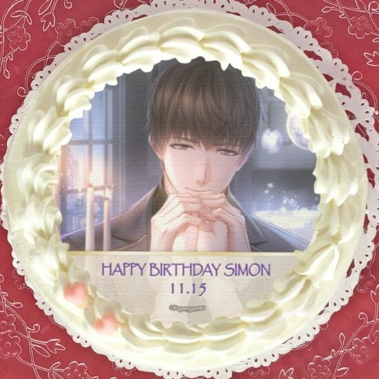 「恋とプロデューサー~EVOL×LOVE~」シモン誕生日をお祝いするバースデースイートの予約販売開始!