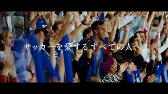 「EA SPORTS FIFA MOBILE」のテレビCMが10月31日より放送開始!