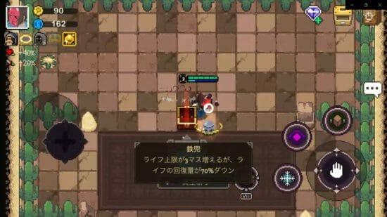 【絶望のダンジョン】チャレンジモードについて徹底解説!