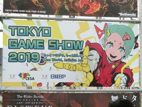 「東京ゲームショウ2020 Online」に出展されたインディーゲームの扱いと体験版配布についての課題