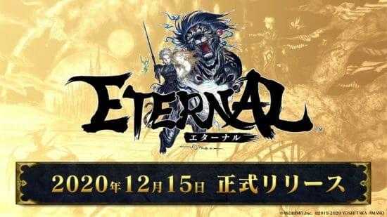 アソビモの新作MMORPG「ETERNAL(エターナル)」サービス開始が12月15日に決定!