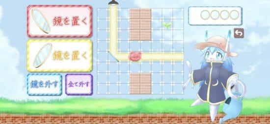 花を咲かせるスマホ向けパズルゲーム「ノワのお花畑大作戦!」が配信開始!