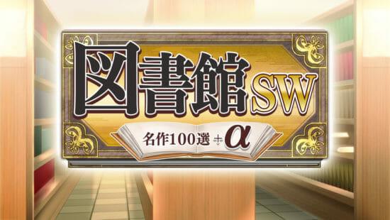Switchセール情報!定番ボードゲーム「モノポリー」や謎解きゲーム「The Room」などがセール中!