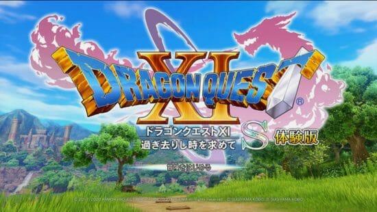 PS4「ドラゴンクエストXI 過ぎ去りし時を求めて S」の序盤をたっぷり遊べる体験版が配信開始!