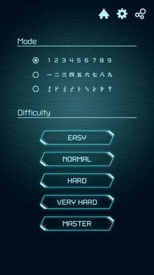 漢数字でも楽しめる!定番脳トレパズル「ナンプレ」が配信開始!