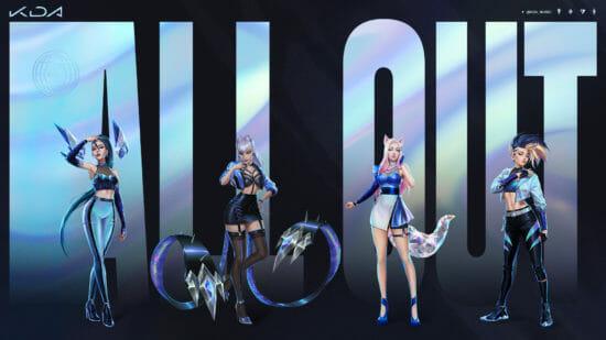 LoLのバーチャルポップグループ「K/DA」のミニアルバム「ALL OUT」がリリース!