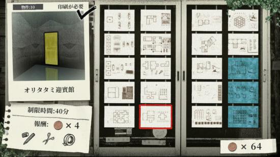 Switchセール情報!ジャンプアクション「大盛りチャリ走DX」や「ティンバーマン VS エディション」などがセール中!