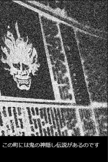 ゲーム制作背景の謎を解き明かせ!「異界遺物のブロック崩し」が配信開始!
