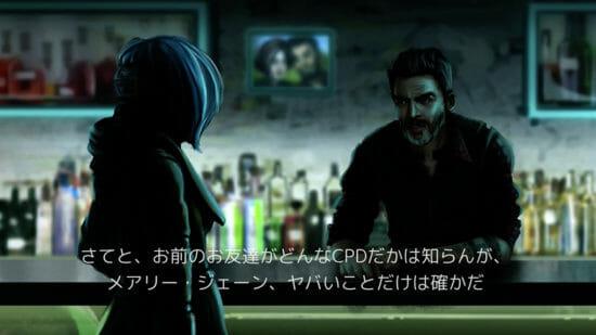サイバーパンク2DアクションRPG「DEX」の先行ダウンロード販売開始!