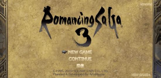 名作RPG「ロマンシング サガ3」がApp Storeでセール中!