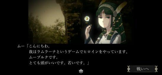 ヒロインの座をかけておビンタバトル!「薔薇と椿 ~LA-MULANA編~」配信開始!