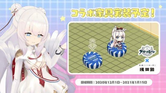 「アズールレーン」と「浅田飴」のコラボキャンペーン第二弾開催決定!