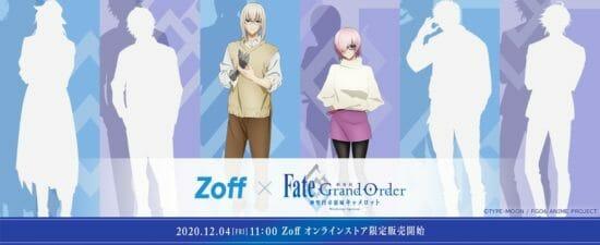 Zoff、劇場版「Fate/Grand Order」とコラボしたアイウェア「Zoff×劇場版 Fate/Grand Order -神聖円卓領域キャメロット-」を12月4日に発売!